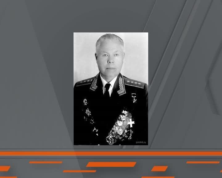 В Костроме предлагают назвать сквер в честь Героя Советского Союза Михаила Малинина