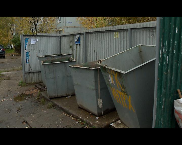 В Костроме проверили места для сбора мусора