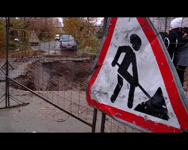 В Костроме планируют ремонт дорог на будущий год