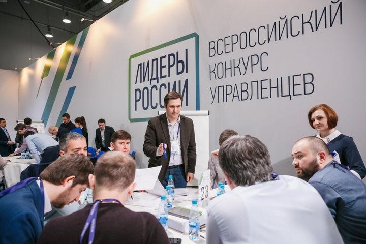 Костромичи могут стать участниками конкурса управленцев «Лидеры России»