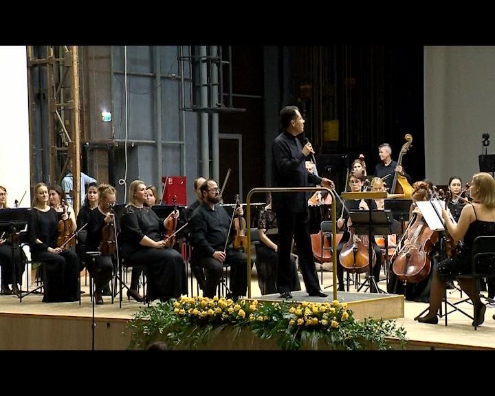 Костромской губернский симфонический оркестр отметил свое 20-летие