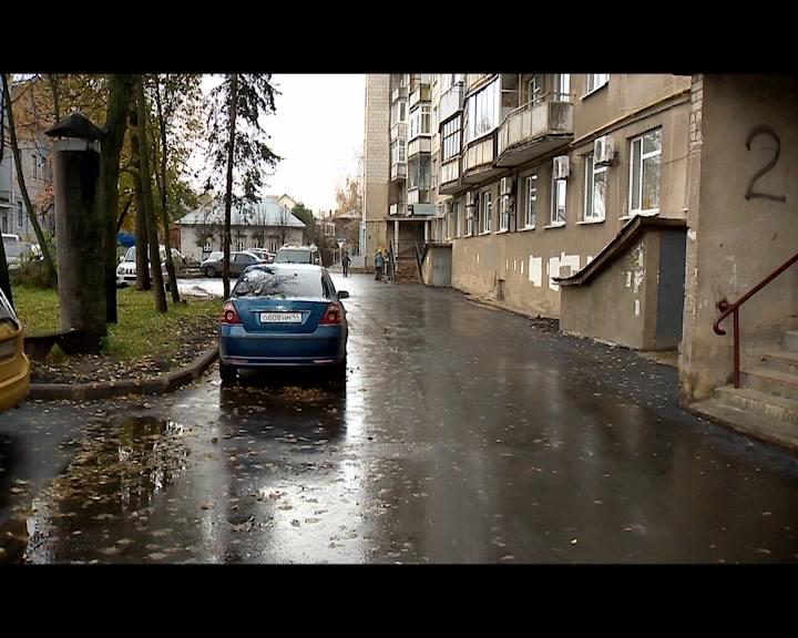 В Костроме завершается ремонт придомовых территорий