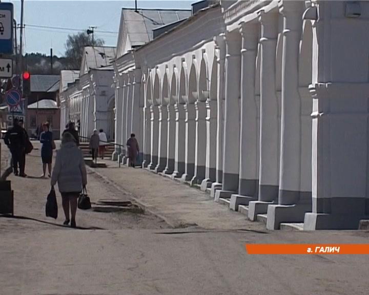 Каким быть Галичу? Сколько средств потратят на благоустройство райцентра Костромской области и когда начнутся работы?