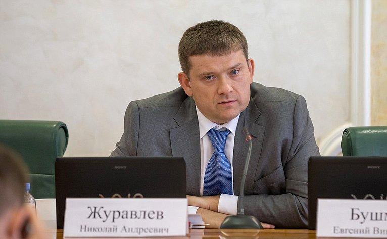 Новым заместителем председателя Совета Федерации Федерального Собрания РФ назначен сенатор от Костромской области Николай Журавлев