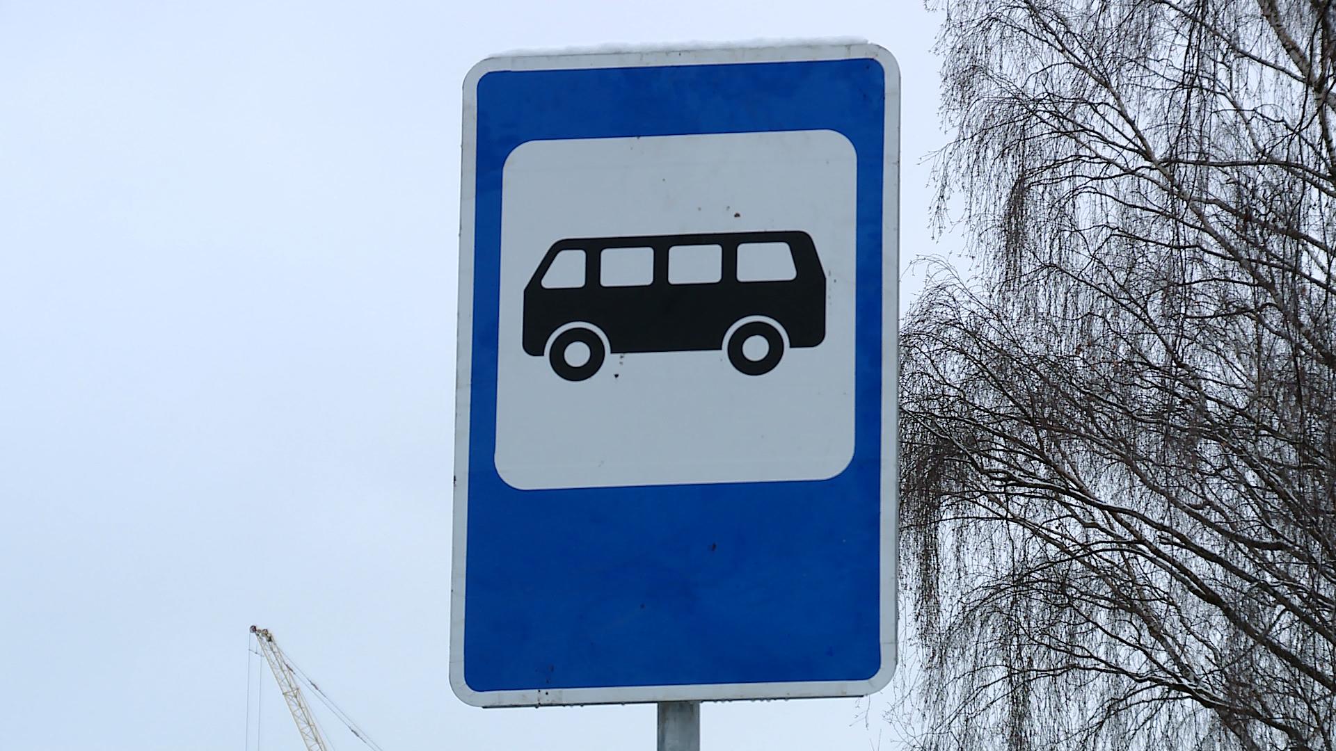 В Костроме появилась новая остановка общественного транспорта