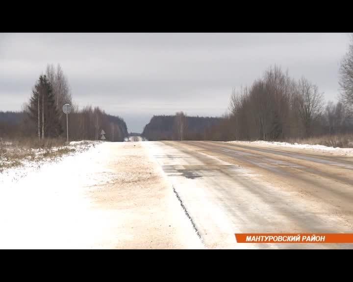 В рамках Нацпроекта отремонтировали еще одну сложную автодорогу Костромской области