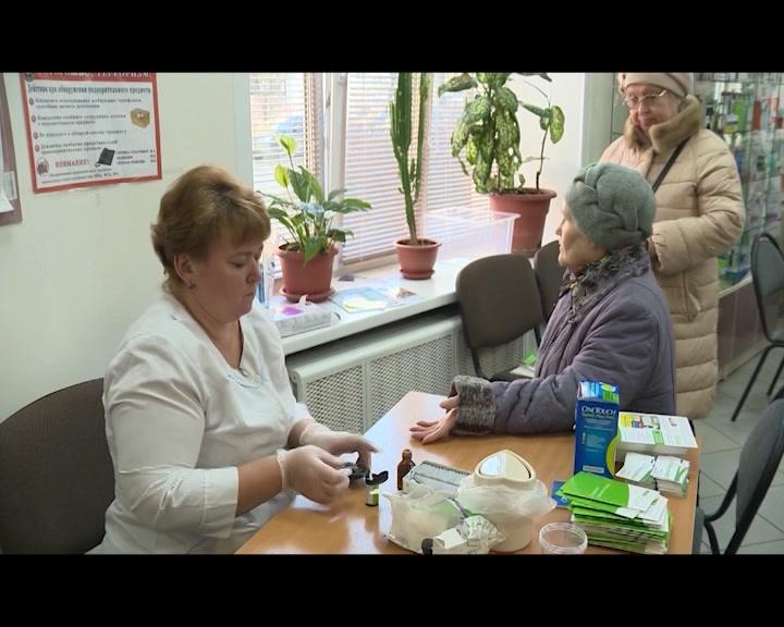 В Костроме прошла акция, приуроченная к Всемирному дню борьбы с диабетом