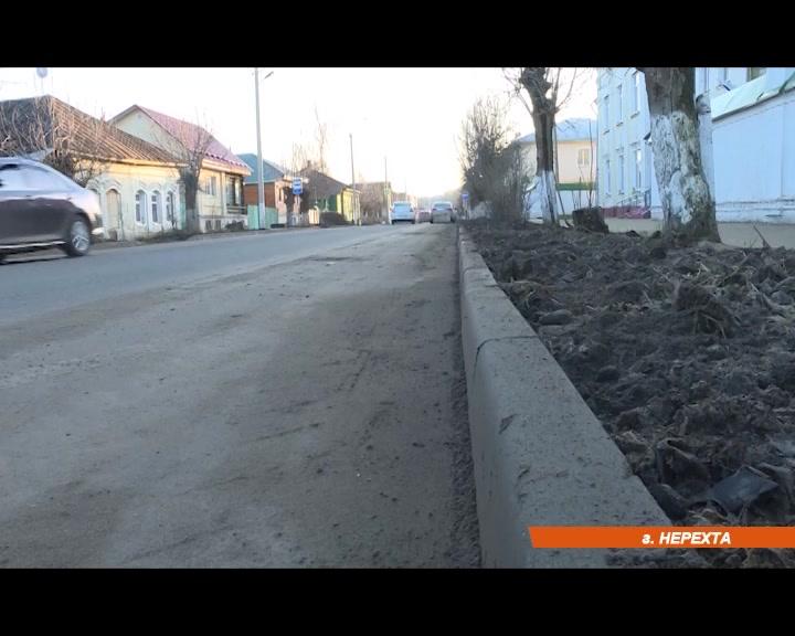 Что еще отремонтировали в Костромской области в рамках Нацпроекта «Безопасные и качественные автодороги»