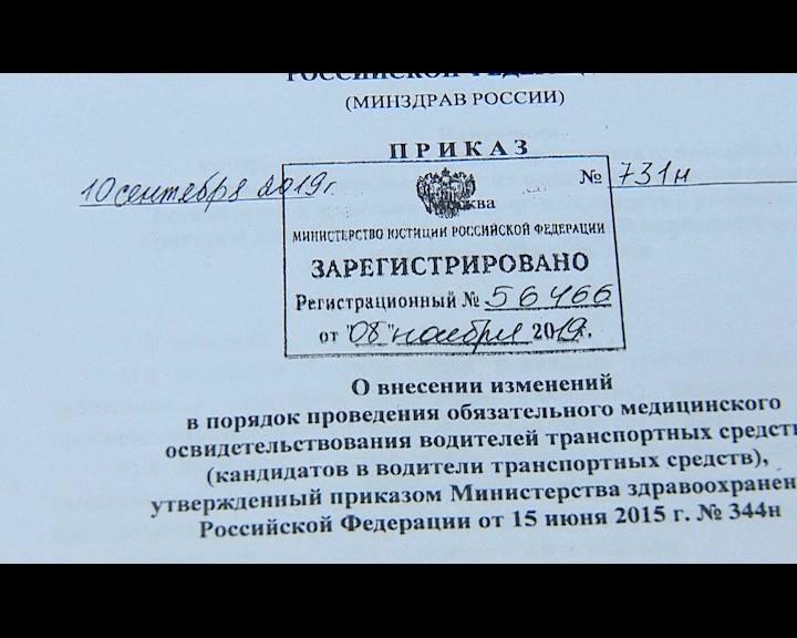 В Костроме водители понимают и поддерживают необходимость введения дополнительного медицинского фильтра для тех, кто злоупотребляет алкоголем