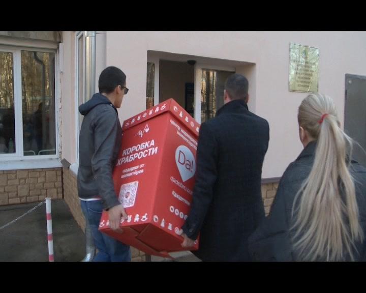 В Костромской области сторонники партии «Единая Россия» присоединились к акции «Коробка храбрости»