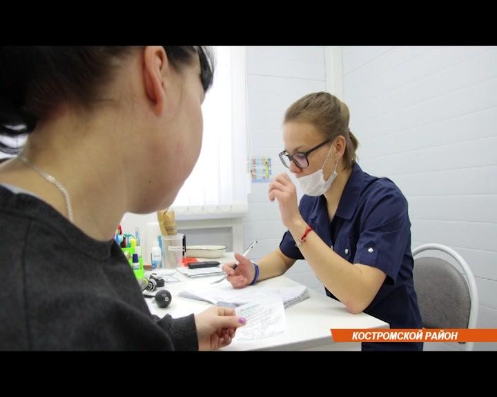 В рамках Программы «Земский фельдшер» в Костромскую область привлекают молодых специалистов