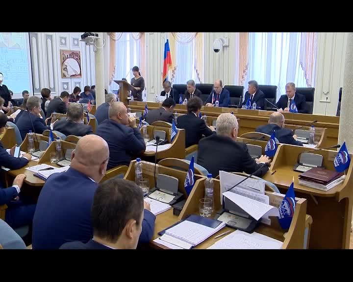 Депутаты областной Думы приняли в первом чтении бюджет Костромской области на 2020 год