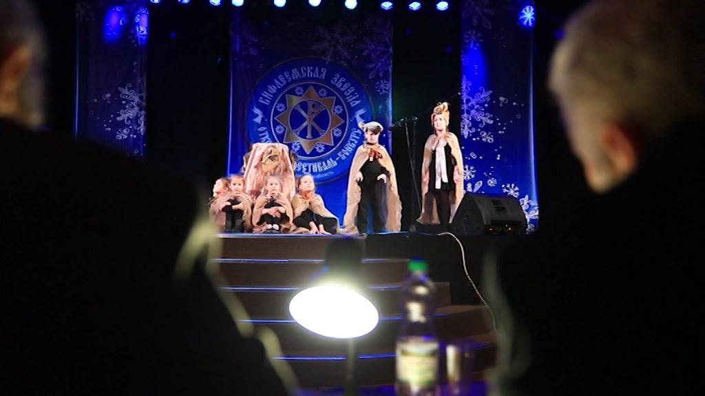 В Костроме вновь взошла «Вифлеемская звезда»