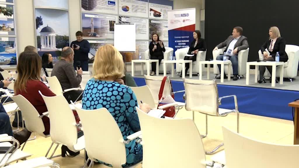 В Костромской области презентовали новый Интернет-ресурс для предпринимателей