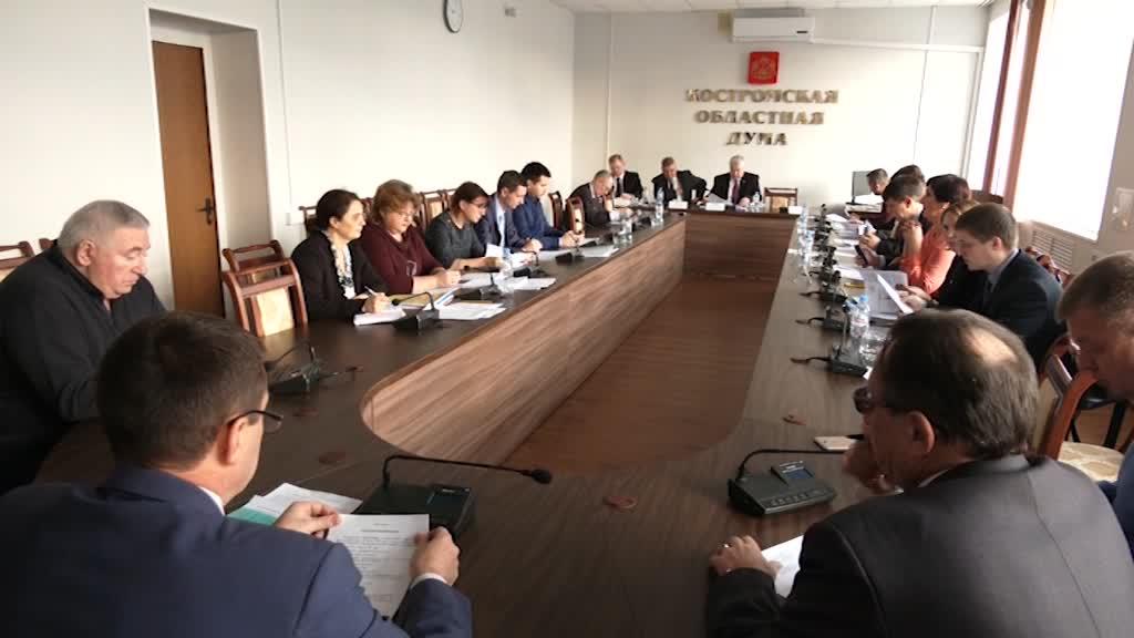 Реформа представительных органов власти в Костромской области. Свою инициативу озвучили областные парламентарии