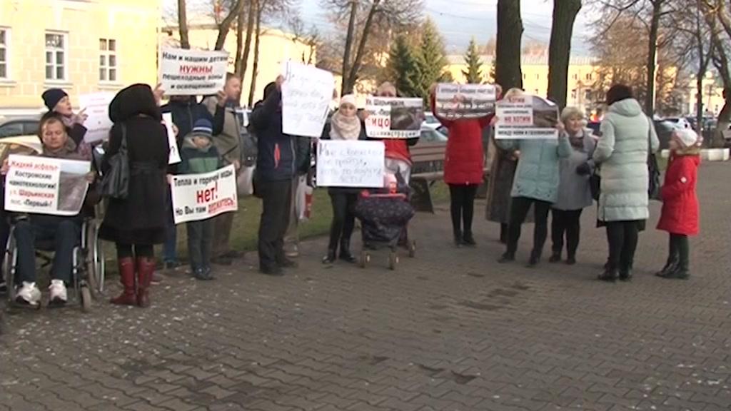 Костромская областная Дума предлагает смягчить правила проведения публичных мероприятий