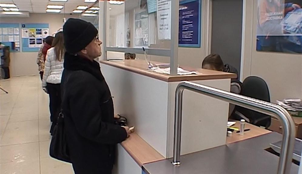 В почтовом отделении появится и новая мебель, и современная оргтехника