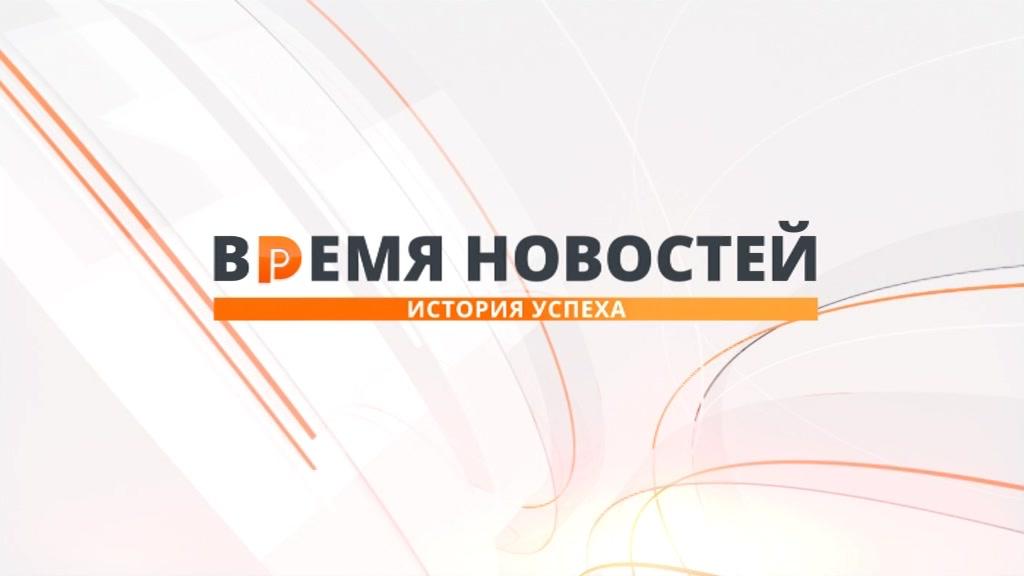 История успеха. Образовательно-экологический проект «Добрый пластик» из Костромской области стал одним из победителей Всероссийского грантового конкурса молодежных инициатив