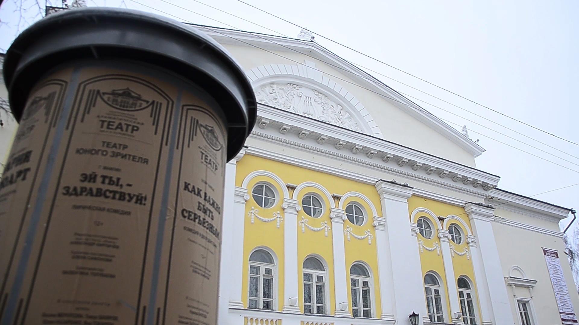 Лермонтовским «Маскарадом» закрывает в Костроме тематический год Драмтеатр имени А.Н.Островского