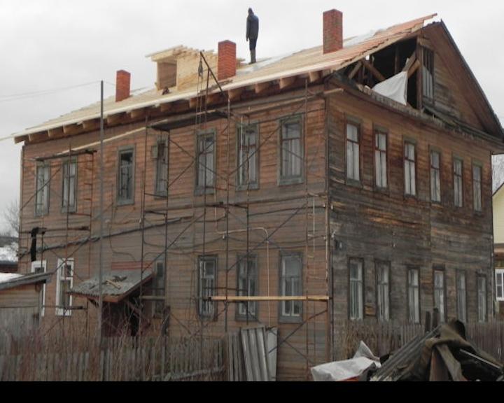 По программе капремонта в п.Вохма Костромской области завершают реконструкцию жилого дома