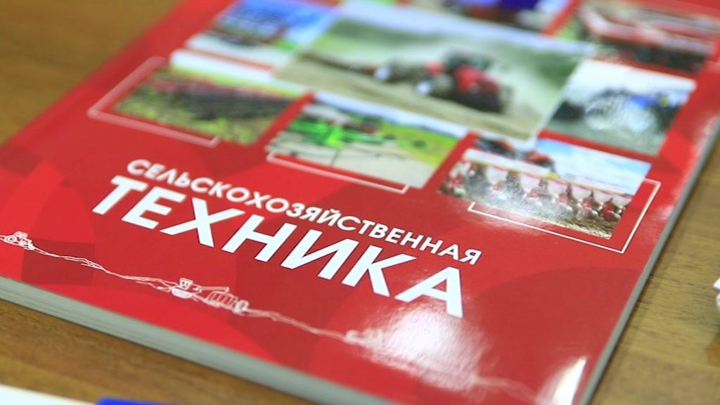 Стипендиаты губернатора Костромской области презентовали свои проекты в сфере АПК