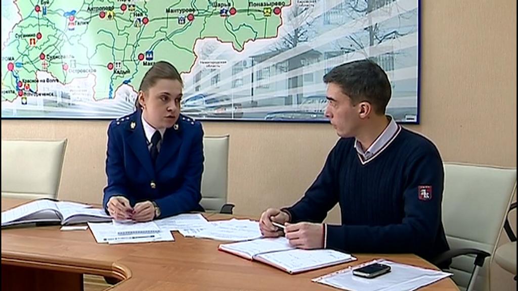 Для тех, кто ведет бизнес в Костромской области