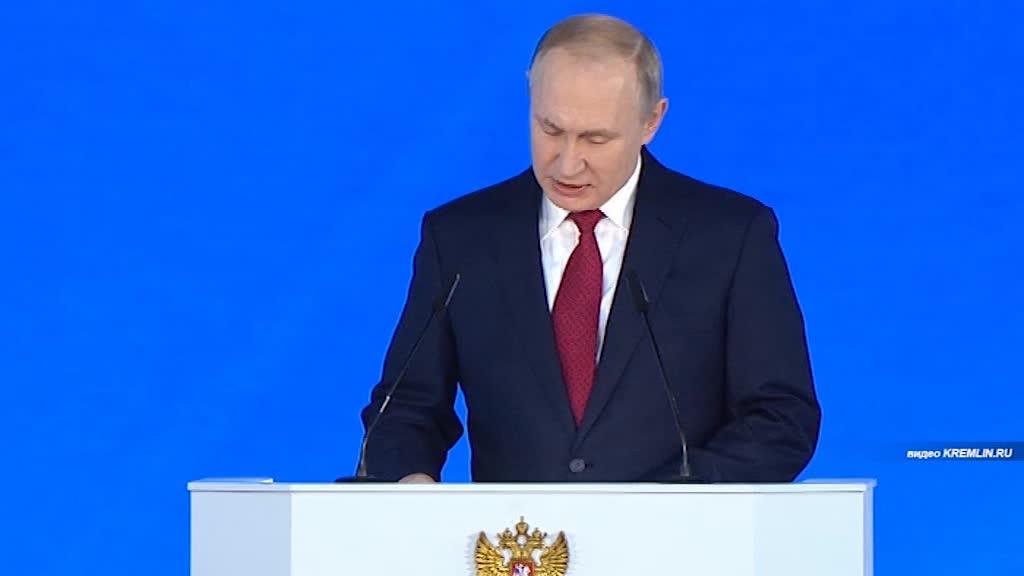 Владимир Путин акцентировал внимание на социальных вопросах, касающихся благосостояния граждан России