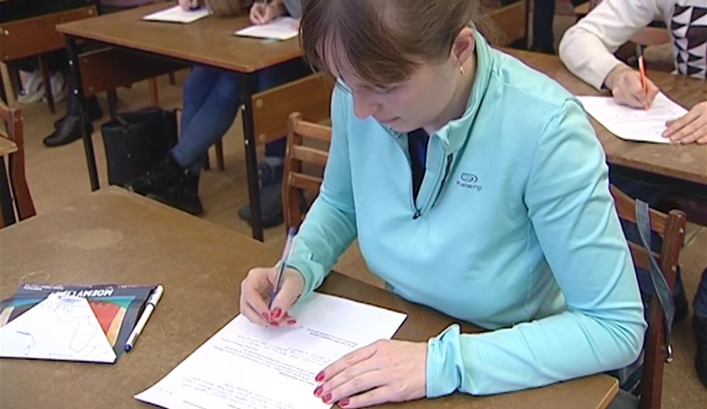 Костромичей приглашают принять участие в конкурсе на самый красивый почерк
