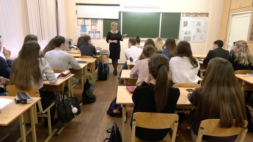 Педагоги Костромской области активно обсуждают вчерашние поручения Президента