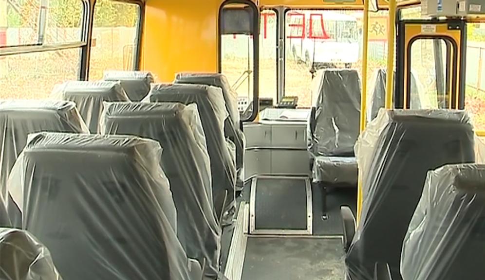 Школьный автотранспорт Костромской области пополнился новыми автобусами