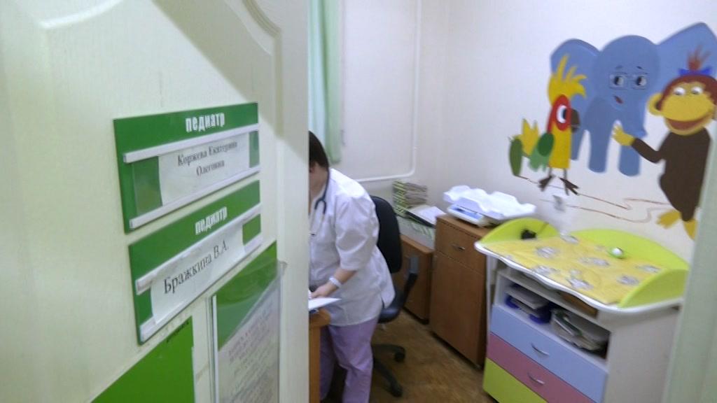 Поликлиника работает в штатном режиме