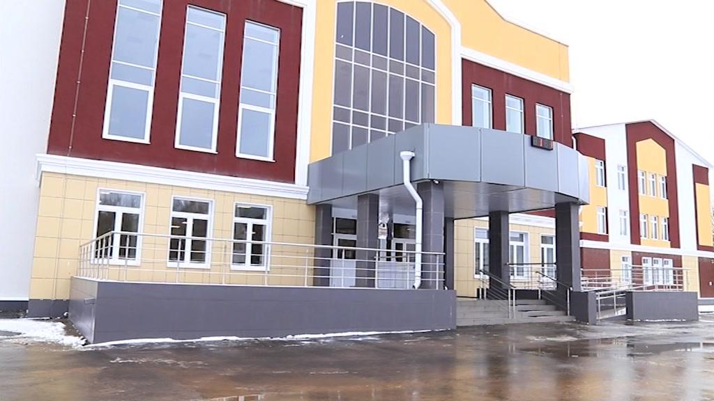«Сейчас это самая лучшая школа в Костромской области!»