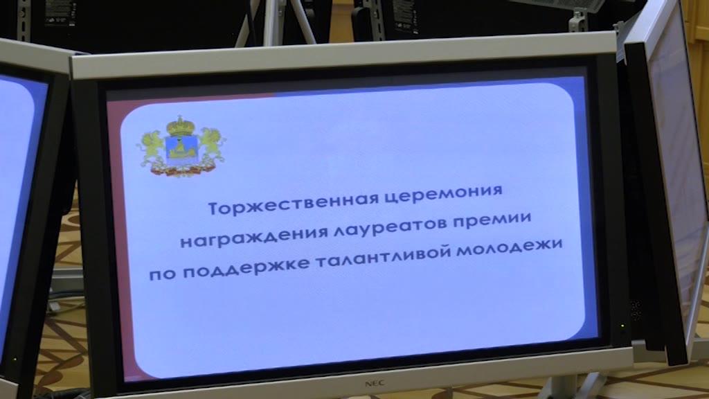 Костромская область делает ставку на инициативную и целеустремленную молодежь