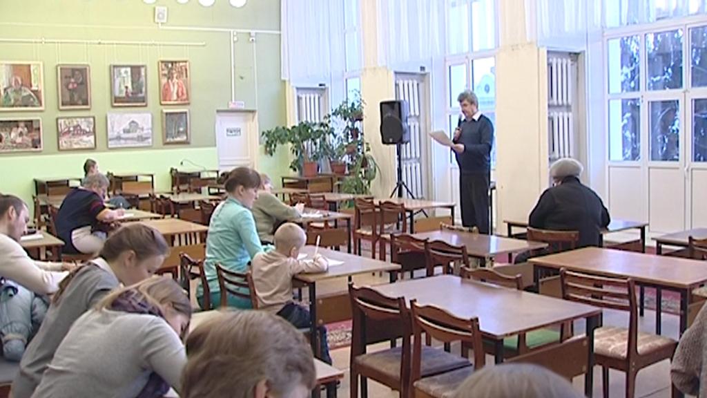 В Костроме попытаются разгадать «Всероссийский исторический кроссворд»
