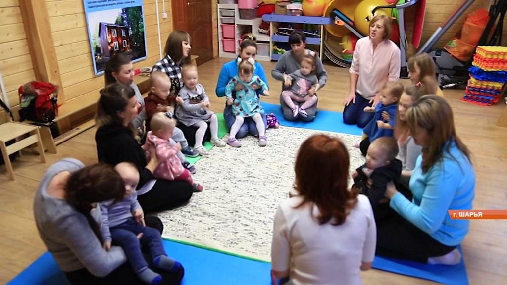 В Шарье успешно работает группа раннего развития малышей