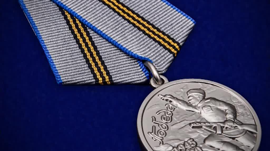В Костромской области проходят церемонии вручения медалей, посвященных юбилею Великой Победы