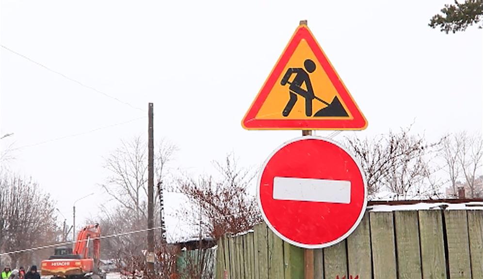 Сегодня в Костроме стартует первый этап ремонта ул.Беговой