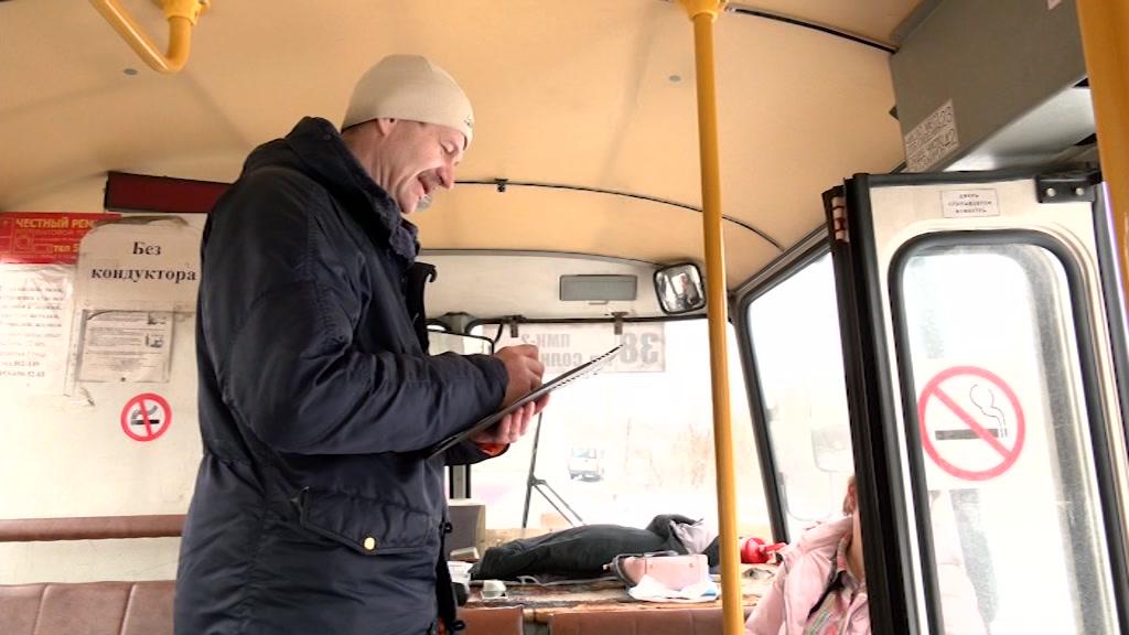 Насколько перевозчики заботятся о комфорте и безопасности пассажиров выясняли сегодня в Костроме