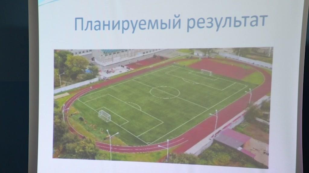 Школьный стадион – территория, сближающая поколения!