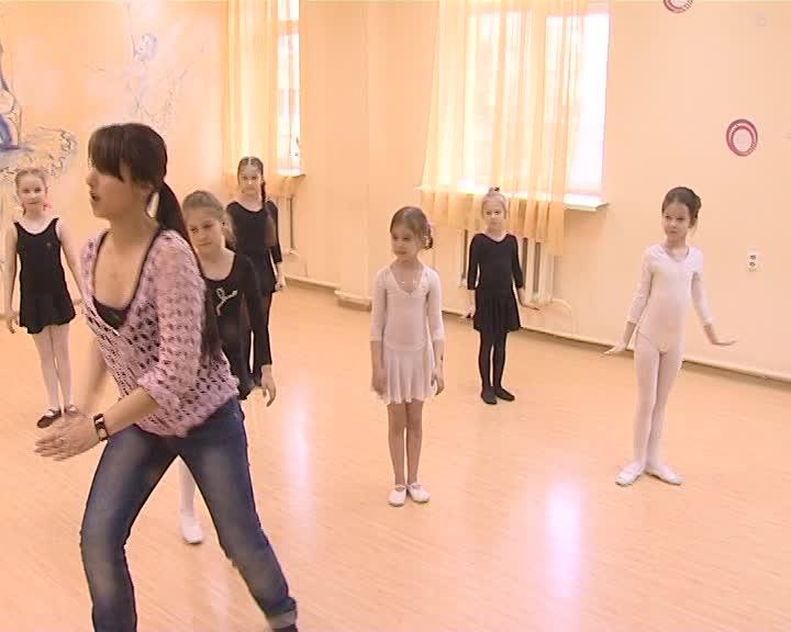Code de dance