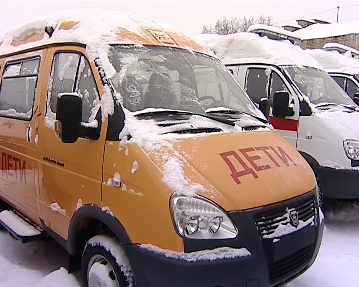 В Костромскую область поступили новые школьные автобусы