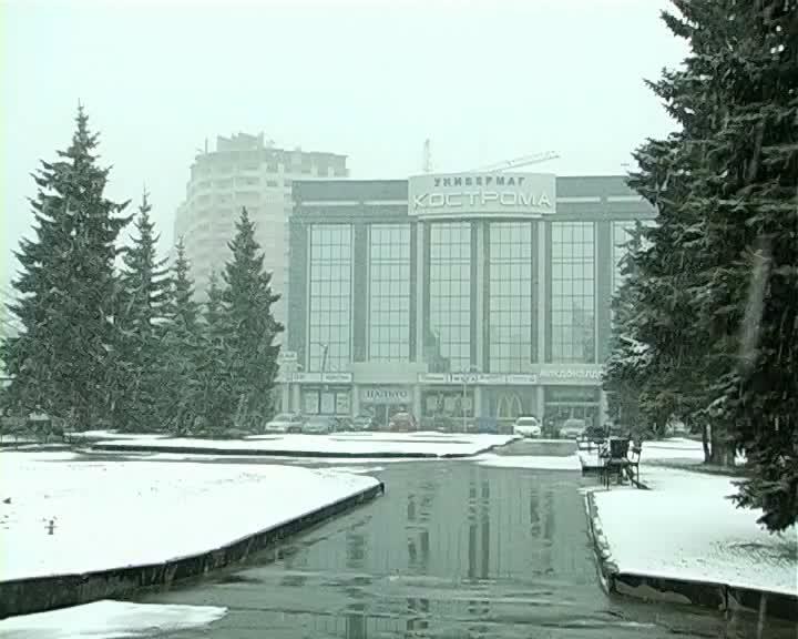 В Костроме ожидается снегопад