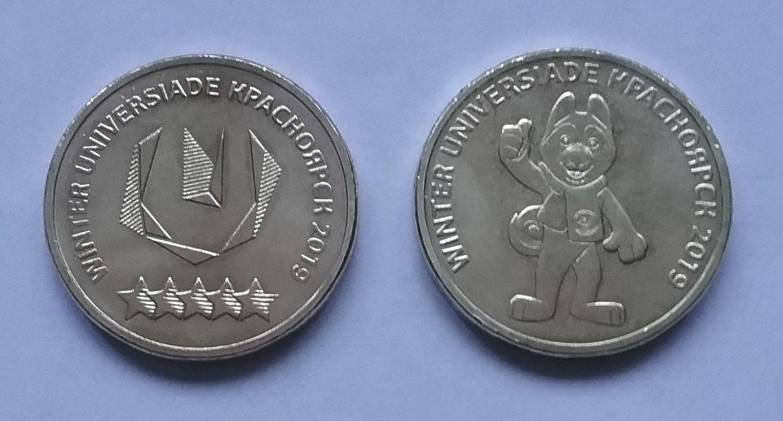 В Костроме появились памятные монеты с сибирской лайкой