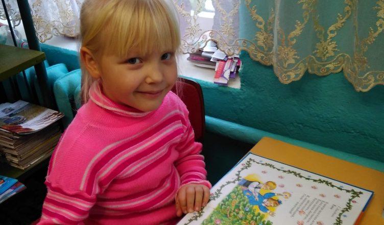 Пятилетняя жительница Костромской области стала «Читателем года»