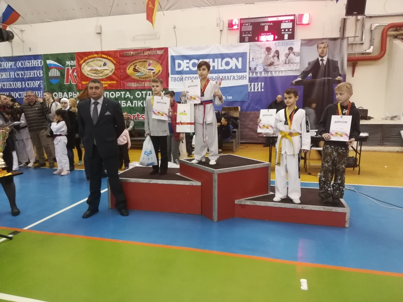 Сразу 10 наград привезли костромские спортсмены  с Рождественского турнира по тхэквондо