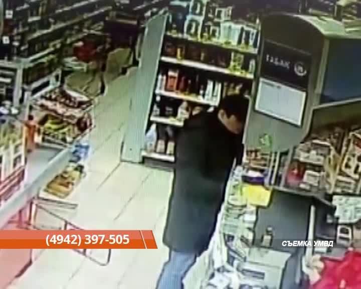 Костромские полицейские разыскивают злоумышленников, которые за один вечер обманули продавцов нескольких торговых точек