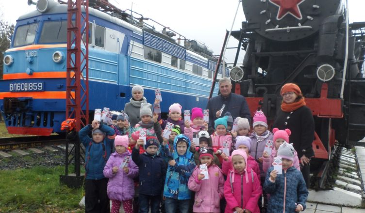Дошколята буйского детсада «Электроник» побывали на экскурсии в локомотивном депо железнодорожной станции