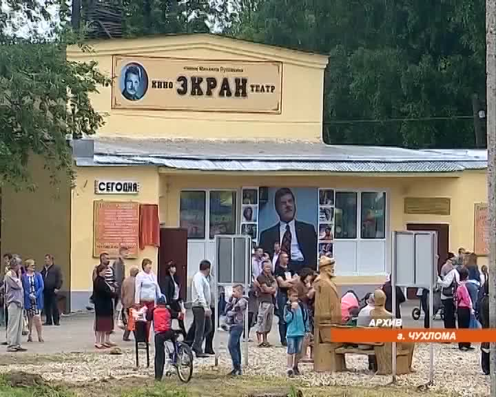 В Костромской области началась подготовка к 3 Фестивалю «Чухломская пуговка»