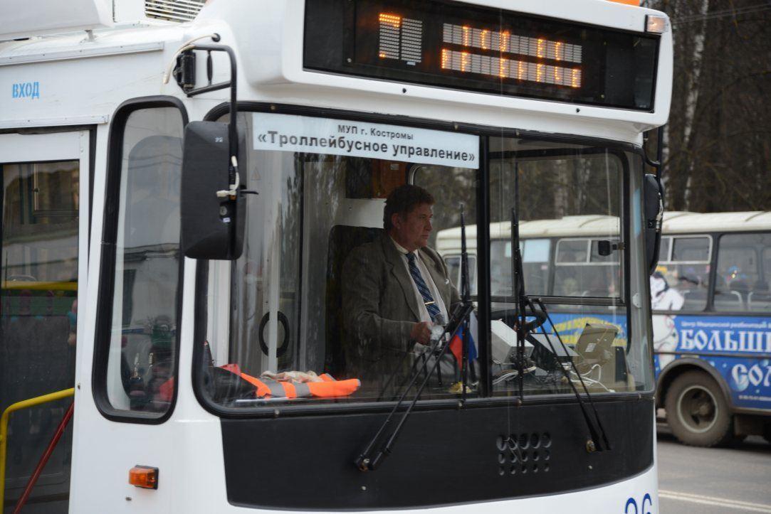 В Костроме с 1 февраля изменится график движения троллейбусов второго маршрута