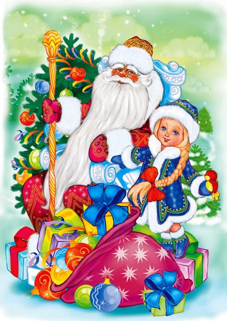 Сегодня День Российского Деда Мороза и Костромской Снегурочки